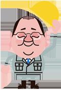 鹿島豊隆の似顔絵