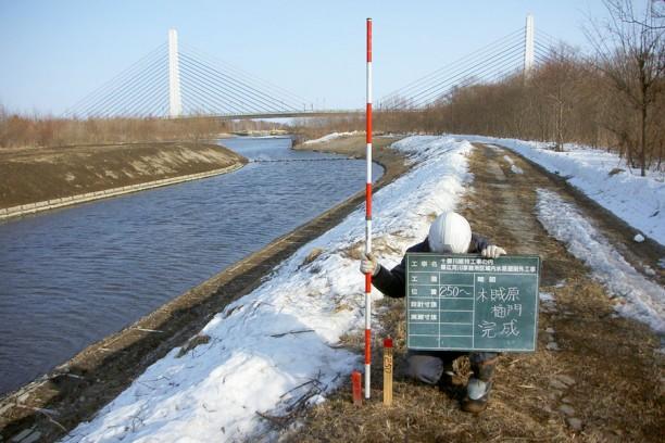 帯広河川事務所区域内水路掘削外工事