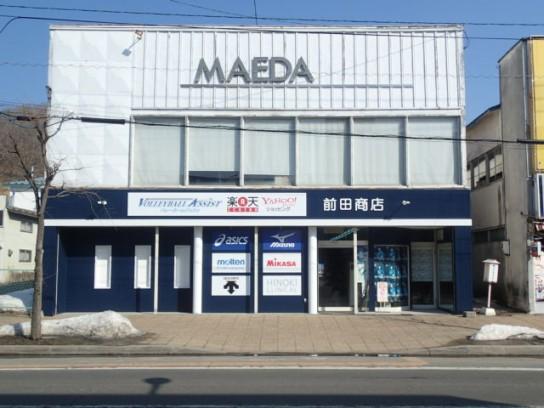 M商店様改修